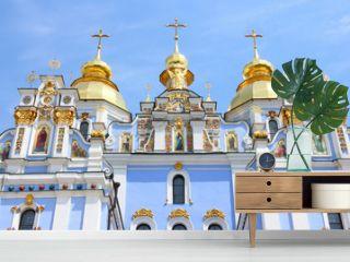 Ukraine - Saint Michael's Golden Domed Monastery, Kiev