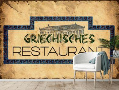 Retroplakat - Griechisches Restaurant