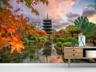Toji temple and wood pagoda in autumn Kyoto, Japan