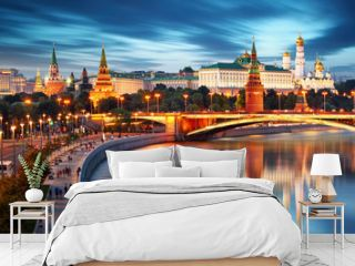 Moscow cityscape in Russia, Kremlin