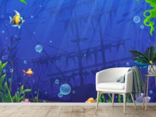Vector illustration the underwater cartoon bright background