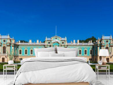 Mariinsky Palace Kiev Ukraine Landmark