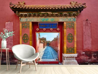 Forbidden City imperial palace Beijing China