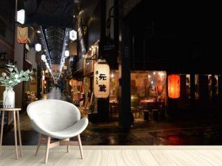 Geschäfte und Restaurants in der Innenstadt von Kyoto, Japan