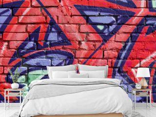 graffiti wall background / closeup